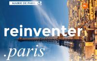 Ilot Fertile - Réinventer Paris