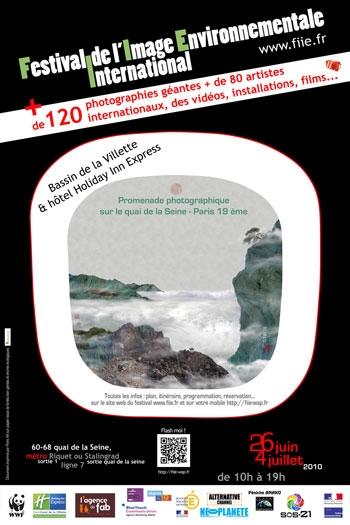 Festival de l'Image Environnementale International